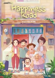 livre enfant taiwan