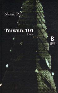 livre taiwan