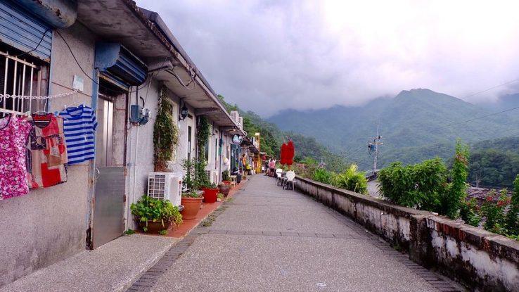 chat village taiwan