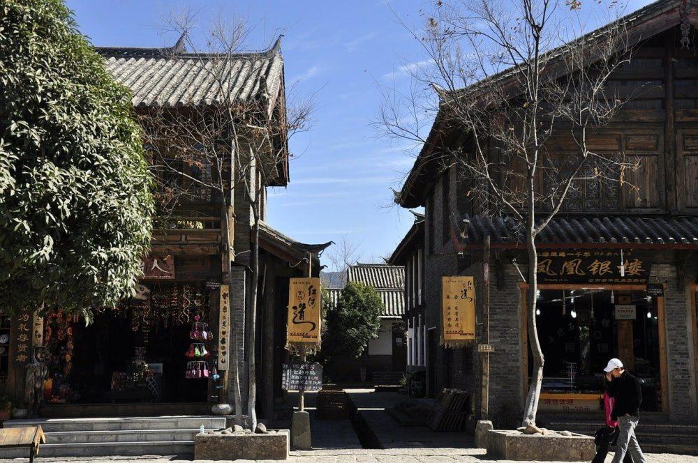 vieille ville lijang