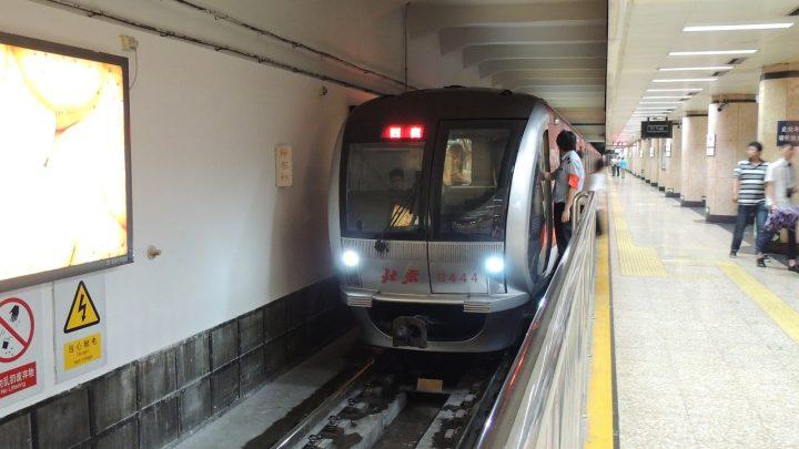 quai de metro et metro chine