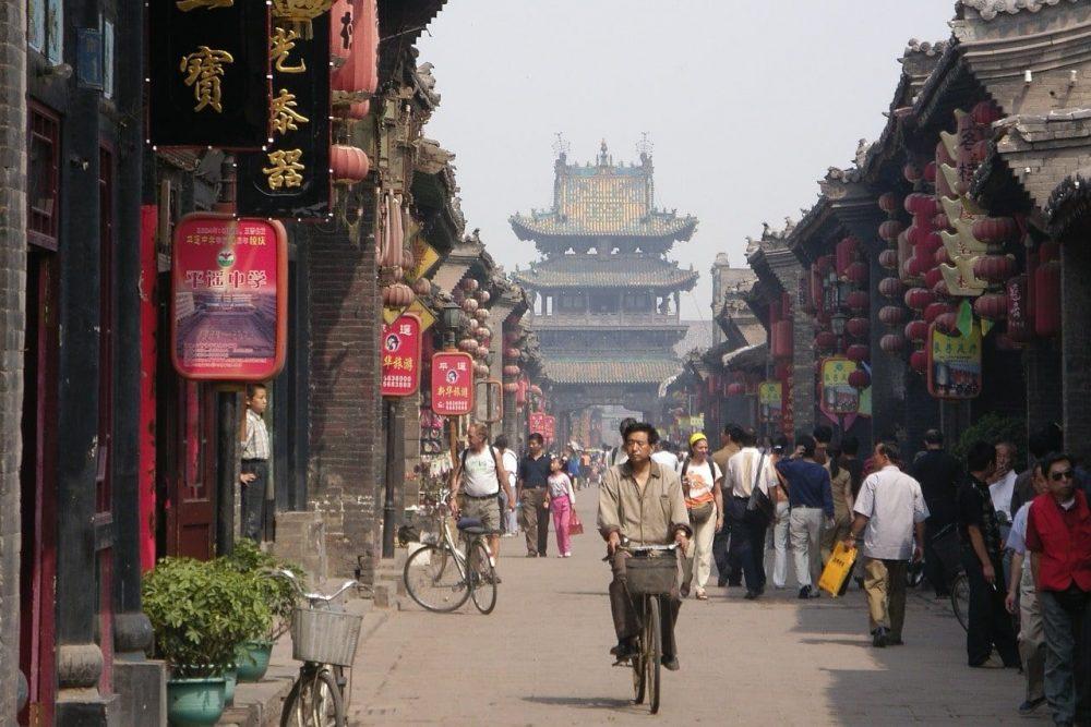 vieille ville pingyao velo