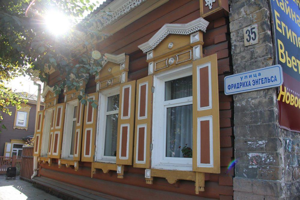 maison en bois Irkoutsk