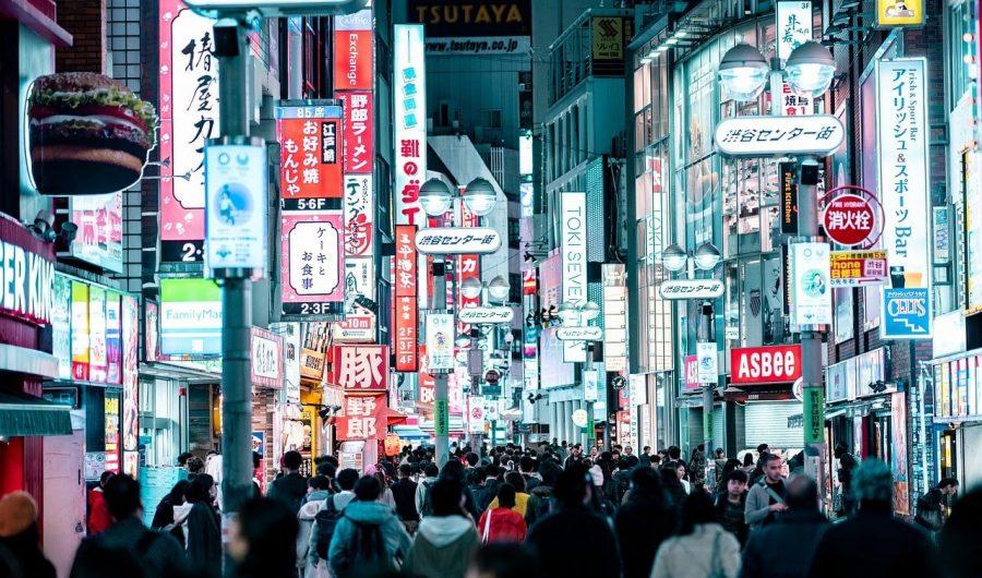 quartier de shibuya a tokyo