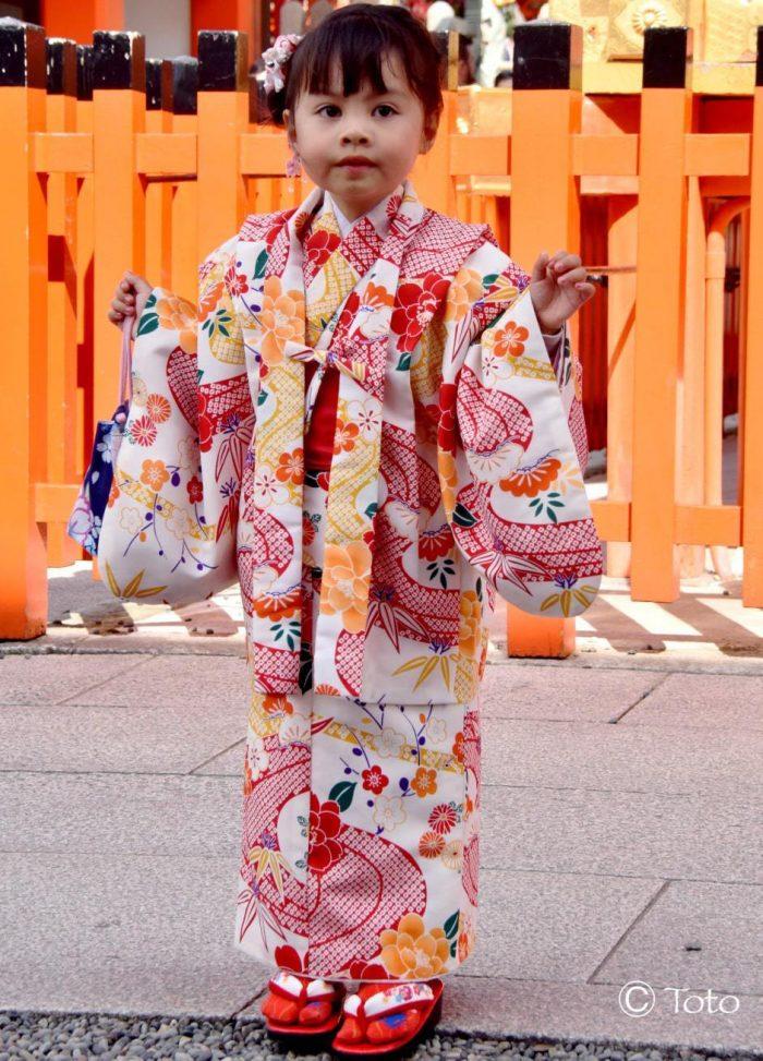 enfant en kimono