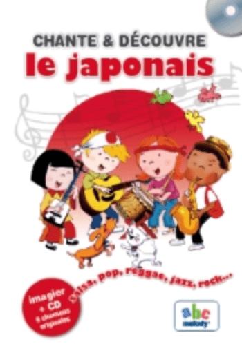 livre chante et découvre le japonais