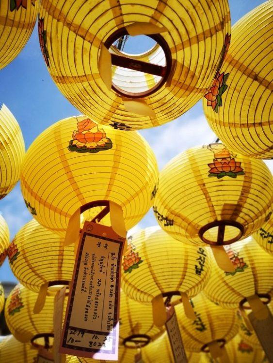 lanternes jaunes en corée
