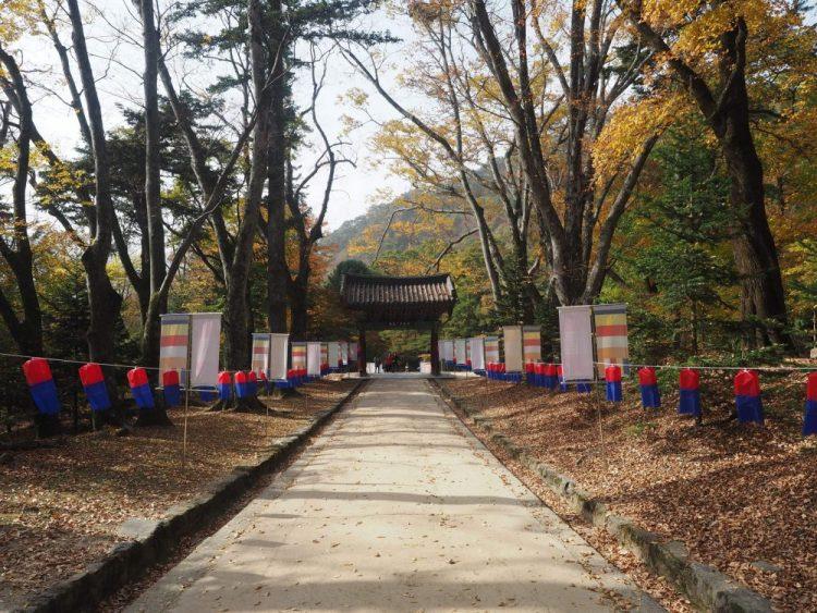 chemin pour rejoindre temple haiensa