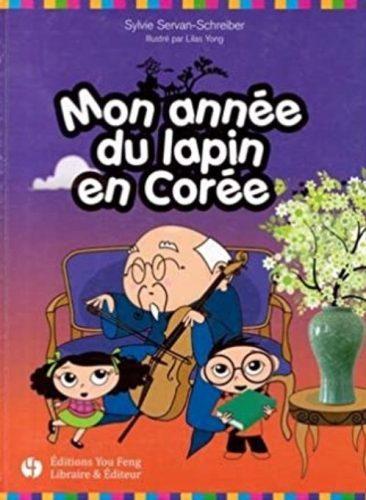 Mon_annee_du_lapin_en_coree