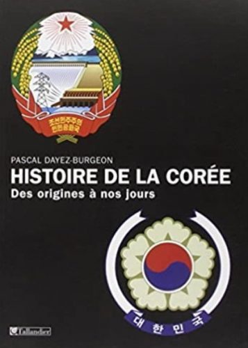 histoire_de_la_corée