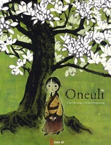 oneuli